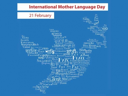 Ekushey February: Celebrating International Mother Language Day