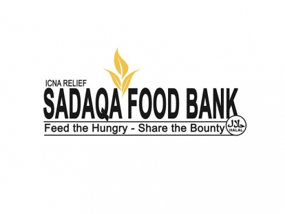 Sadaqa Food Bank Urgently Needs Donations To Replenish Empty Shelves