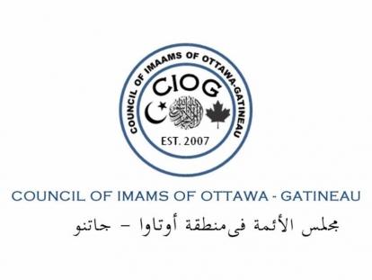 Council of Imams of Ottawa-Gatineau Eid al Adha 2019 Announcement