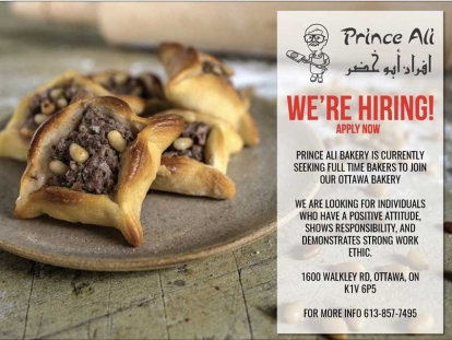 Prince Ali Bakery is looking for Bakers