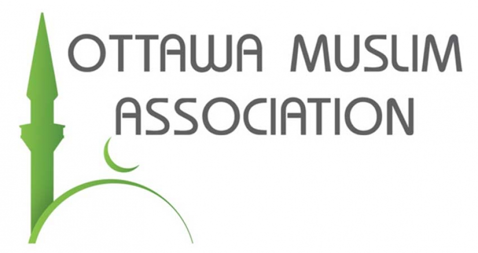 The Ottawa Muslim Association is hiring a full-time imam. The deadline to apply is October 15, 2017.