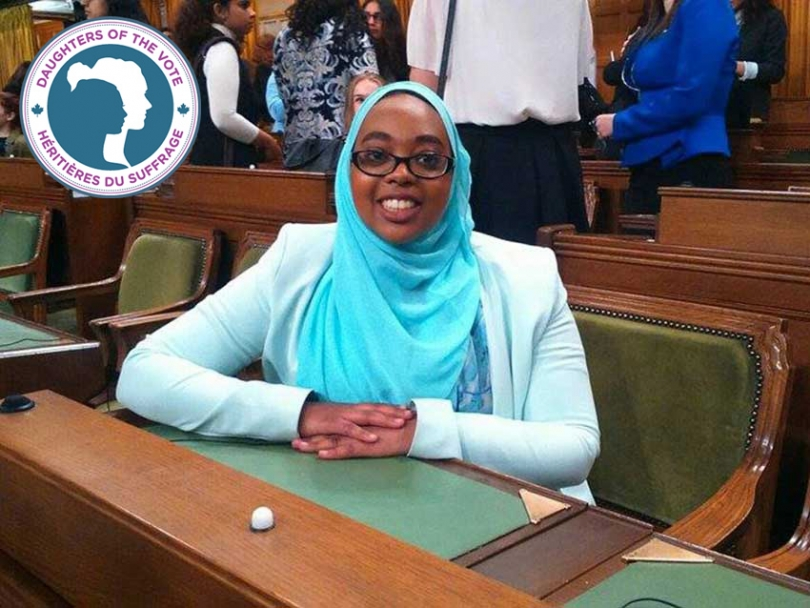 Aisha Mohamed represented the riding of Edmonton Manning at Equal Voice's Daughters of the Vote gathering on Parliament Hill in March.