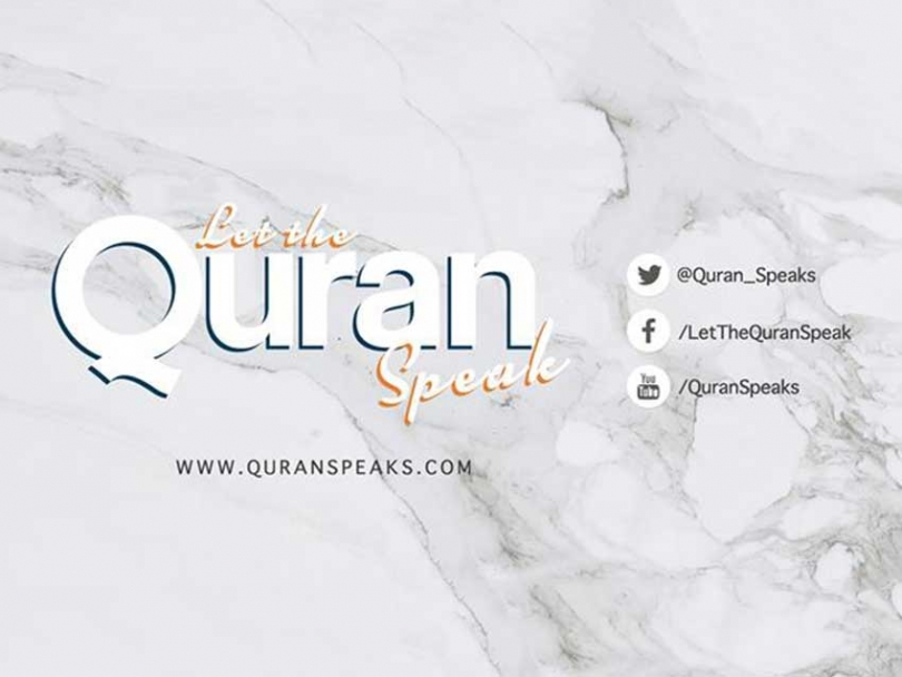 Let the Quran Speak is hiring an executive producer in Toronto. The deadline to apply is October 17, 2017.