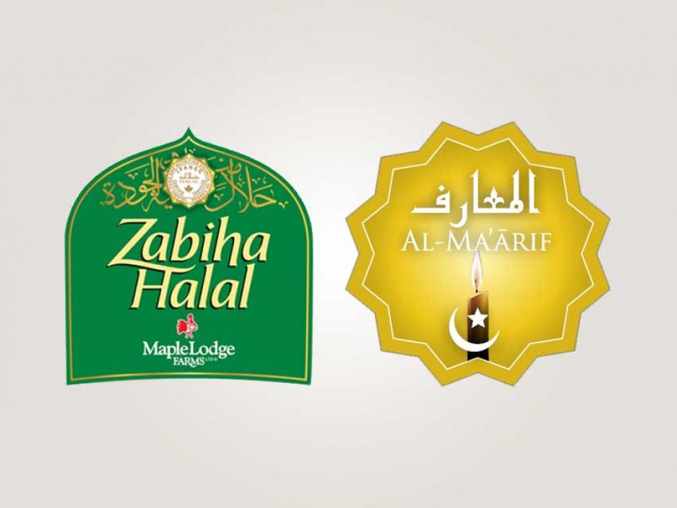 Maple Lodge Farms – Zabiha Halal Announcement from Sayyid Muhammad Rizvi