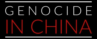Sign Paper Petition Calling on Canadian Government to Recognize the Plight of the Uyghurs in China as Genocide