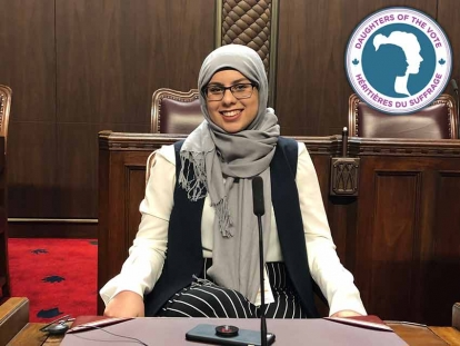 Libyan Canadian Raghed Al-Areibi represented the riding of Chatham-Kent—Leamington, Ontario at Equal Voice's second Daughters of the Vote gathering in early April 2019