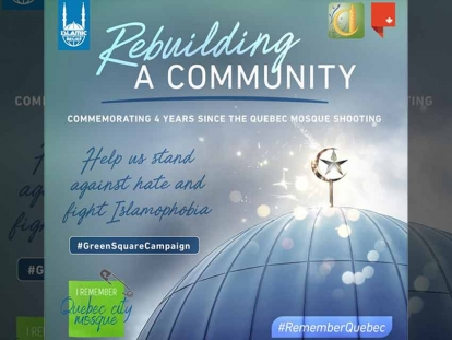 Four Years After the Quebec Mosque Shooting: Help Rebuild the Quebec City Mosque and Community