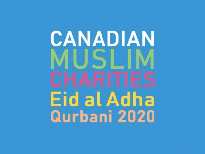 Canadian Muslim Charities Fundraising for Qurbani This Eid al Adha 2020