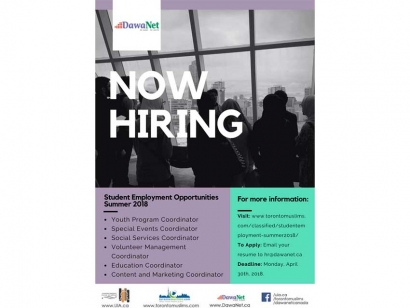DawaNet Canada Student Employment Opportunities – Summer 2018