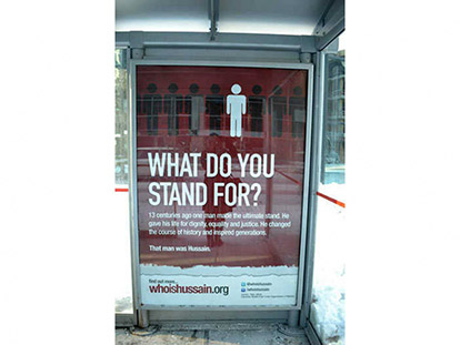 One of last year's Who is Hussain Campaign posters in a Ottawa bus shelter
