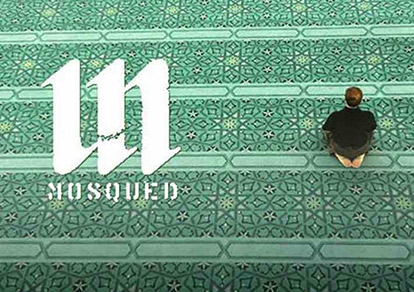 Unmosqued Comes to Ottawa