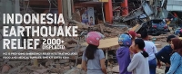 Support Human Concern International's Indonesia Earthquake Relief Campaign