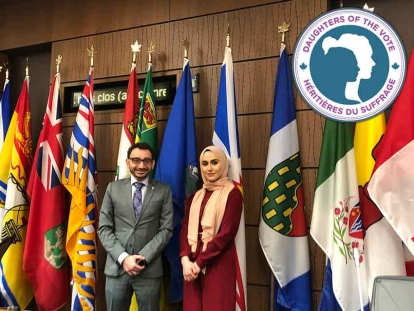 Zeana Hamdonah is with Member of Parliament Omar Alghabra, whose seat she used while in the House of Commons for Daughters of the Vote.
