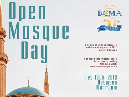 Open Mosque Day will take place on February 16th, 2019 at mosques across British Columbia.