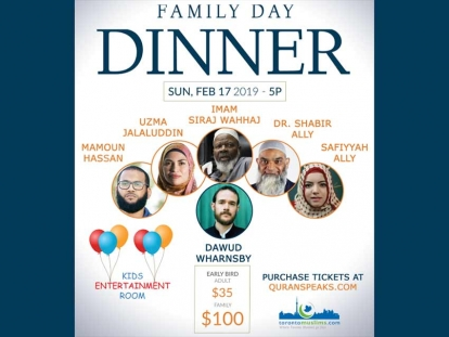 Check out the Let The Quran Speak Family Day Weekend Dinner This Sunday