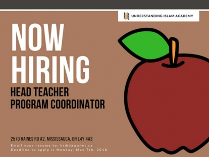Understanding Islamic Academy Head Teacher/Program Coordinator