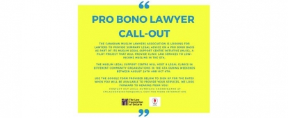 Volunteer Pro-Bono Lawyers Need for Muslim Legal Support Centre with Canadian Muslim Lawyers Association