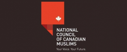National Council of Canadian Muslims (NCCM) Multi-Media Designer