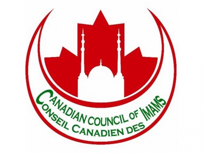 Statement by the Canadian Council of Imams To The House of Commons Heritage Committee Studying Systemic Racism and Religious Discrimination