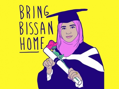 Bring Bissan Home Campaign by the Concordia University Student Union
