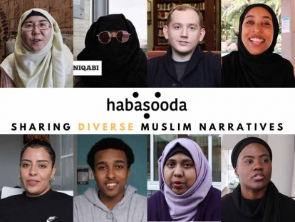 Habasooda: Ethiopian Canadian Creates New YouTube Channel Showcasing the Diversity of the Muslim Experience