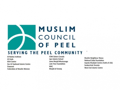 With the 91% increase in reported hate crimes against Muslims, the Muslim Council of Peel reacts to the Peel Regional Police hate crimes report with no surprise.