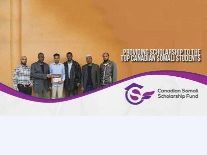 Apply For The Canadian Somali Scholarship Application Deadline August 18, 2017