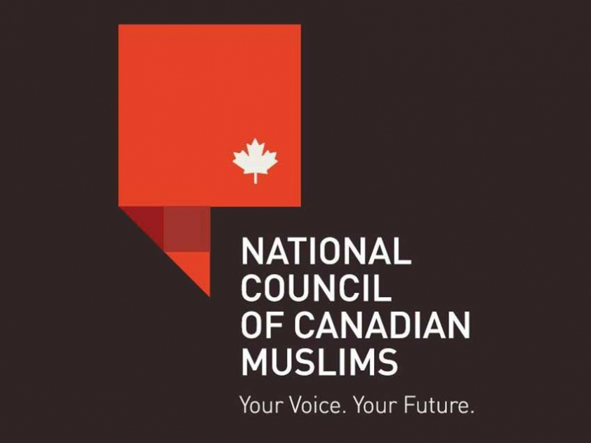 NCCM condemns terror attacks in Paris