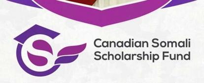 Canadian Somali Scholarship Fund 2018 Application