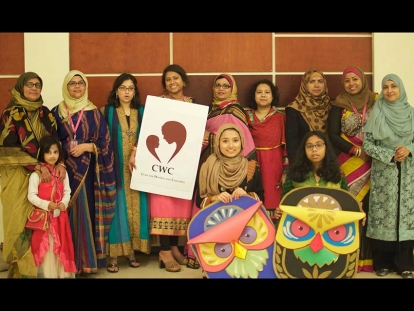 Members of Cure for Women and Children at the 2016 Sheether Mela in Ottawa