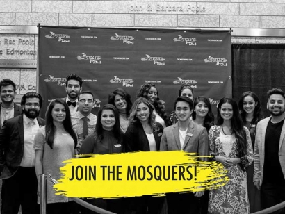 Join The 2018 Mosquers Film Festival Board