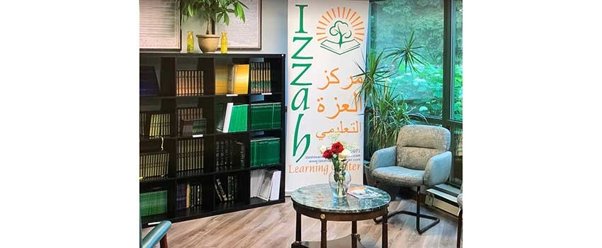 Support Izzah Learning Center So More Women and Children Can Study Quran in Ottawa