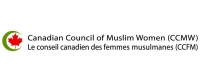 Canadian Council of Muslim Women (CCMW) Fundraising Officer
