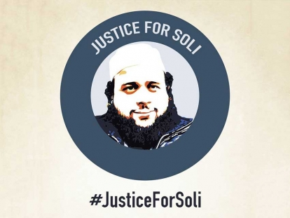 Justice for Soli Coalition Expresses its Deep Sadness and Frustration with the Kawartha Lakes Police Service's Announcement