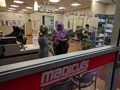 New Magicuts hair salon location has specially designed room offering a comfortable, private and hijab-friendly space