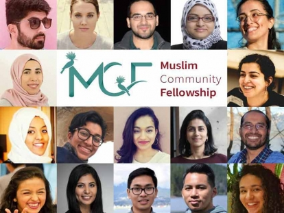 Meet the Muslim Community Fellowship Cohort for 2019.