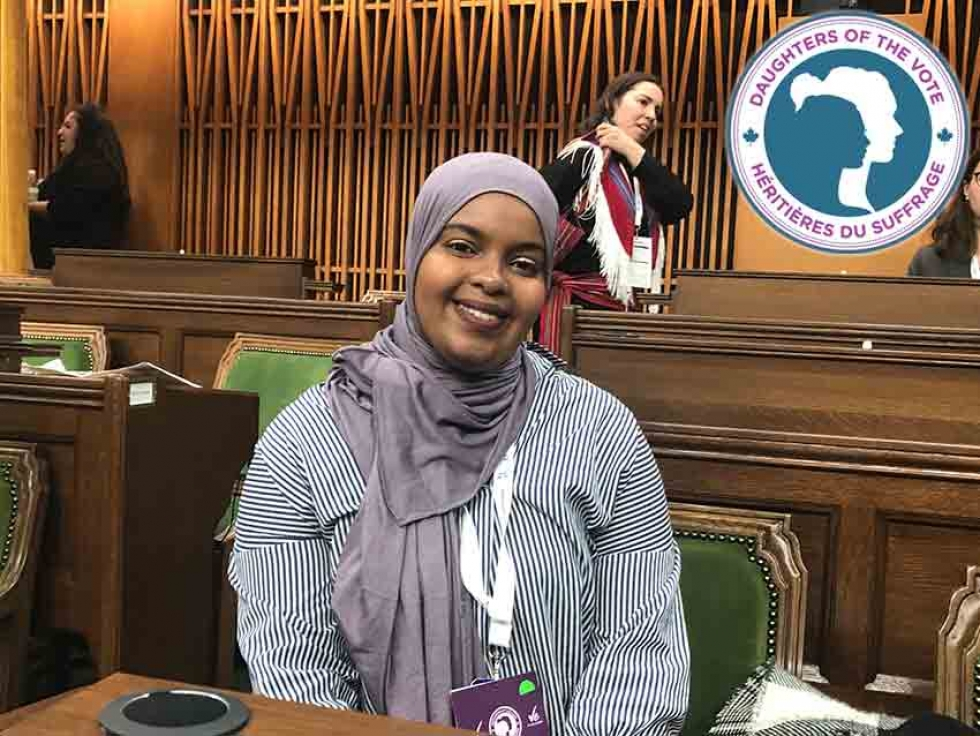 Somali Canadian Iman Hersi represented the riding of Nepean, Ontario at Equal Voice's second Daughters of the Vote gathering in early April 2019.