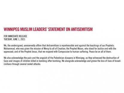 Winnipeg Muslim Leaders Statement on Antisemitism