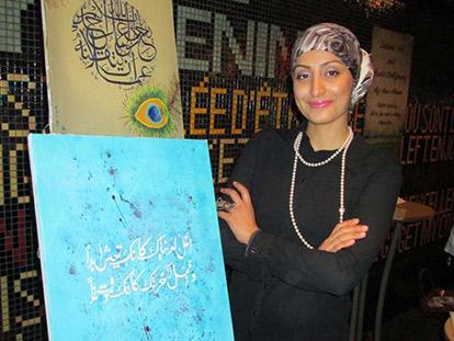 Artist Nagat Bahumaid at EMW