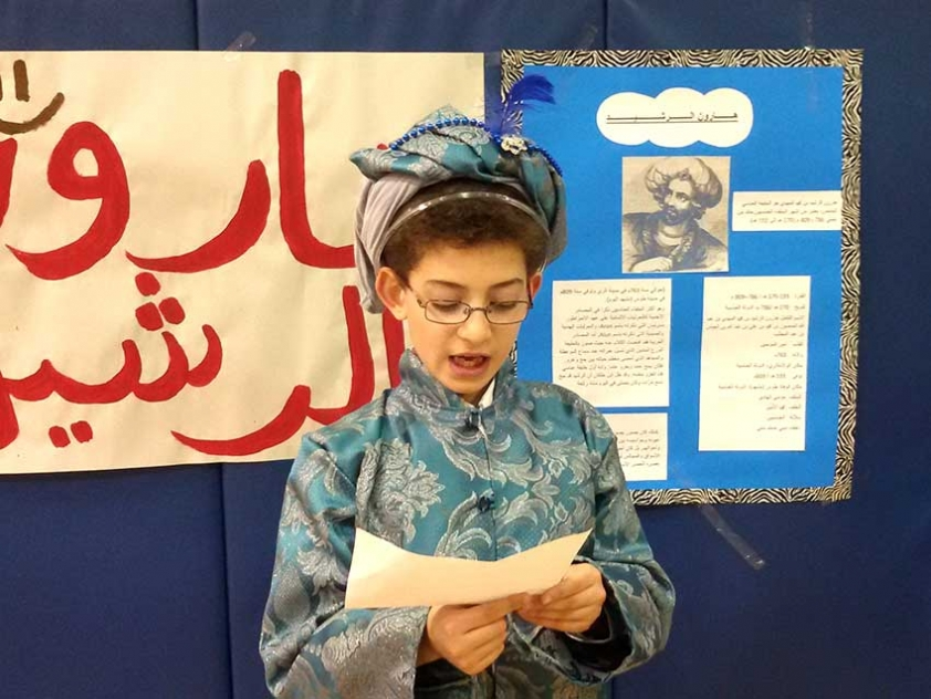 Night at the Life Museum at Iqraa School.