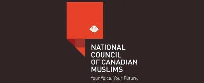 National Council of Canadian Muslims (NCCM) Education & Training Intern (Student Summer Job). The deadline to apply is May 14.