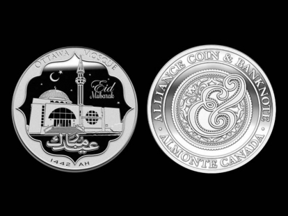 Coin Dealer Commemorates Ottawa Muslim Association with New Collectable Eid Coin