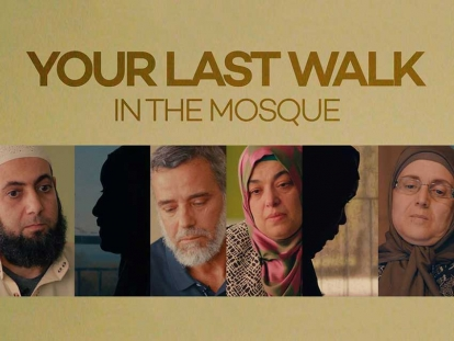Your Last Walk in the Mosque: Documentary about the Quebec Mosque Shooting is Now Available to Watch Online