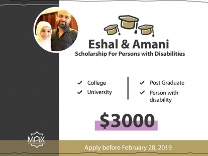 Farid Ahmed and Aisha Siddiqui have established the Eshal and Amani Scholarship For Persons with Disabilities.