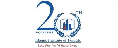 Islamic Institute of Toronto (IIT) Islamic Elementary School Vice-Principal