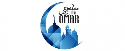 Jami Omar Scholarship for Post-Secondary Students in the National Capital Region