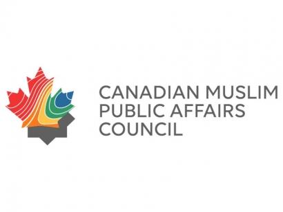 Muslim Community Leaders Launch The Canadian Muslim Public Affairs Council
