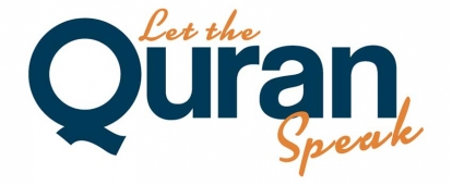 Let the Quran Speak Part-Time Videographer and Editor (or Associate Producer)