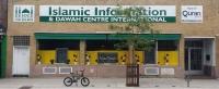 Islamic Information and Dawah Centre Junior Faith Leader (Summer Position)