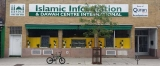 Islamic Information and Dawah Centre Junior Faith Leader (Summer Position)